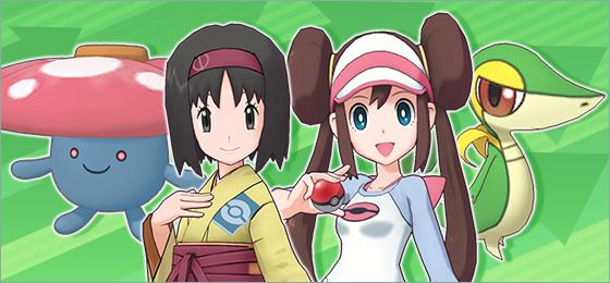 Evento desarrollo de tipo Planta y nuevo reclutamiento destacado de Bruno y Lira en Pokémon Masters