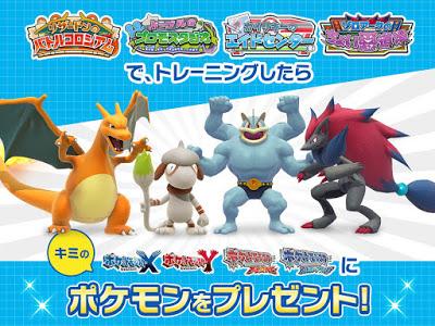 El primer gimnasio Pokémon se abrirá en Japón