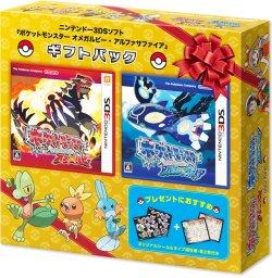 Nuevo pack de Pokémon ROZA anunciado para Japón