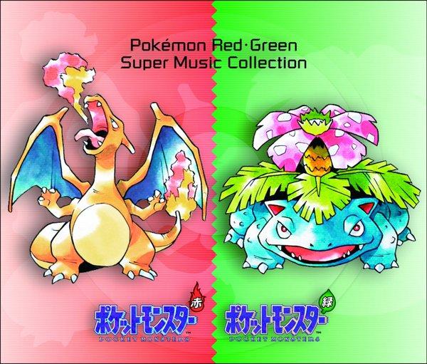 Todos los detalles sobre el soundtrack de Rojo y Verde
