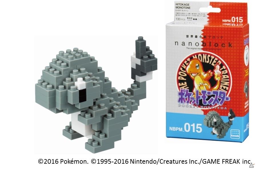Nuevos Nanoblock para celebrar el 20 aniversario de Pokémon