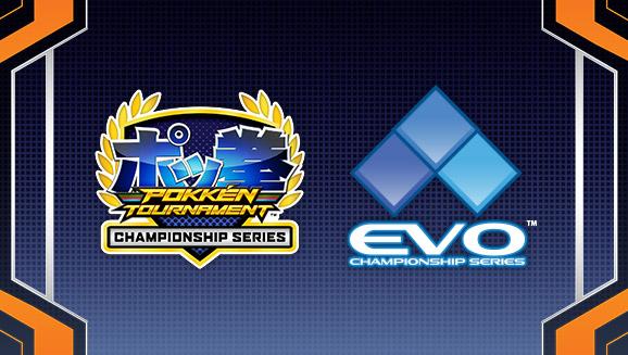 """Confirmados los """"Pokkén Championships Series"""" y nuevo traíler."""