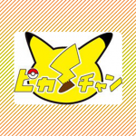 Poke-chan