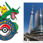 Pokemon Sky-Tree Town