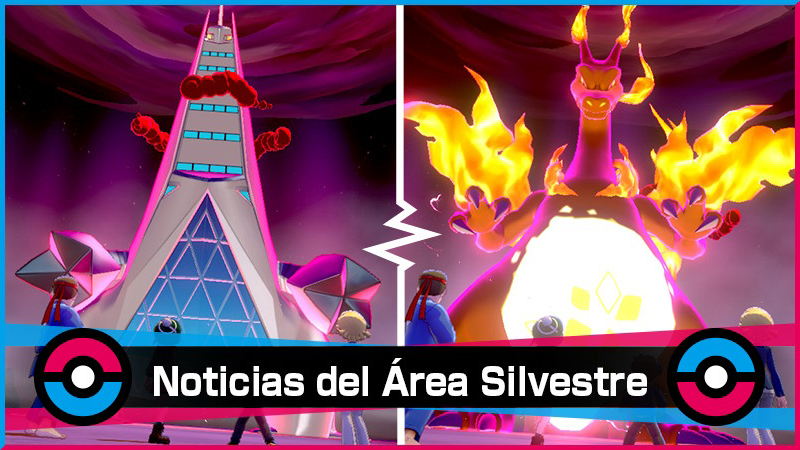 Nuevo evento en Pokémon Espada y Escudo con Charizard Gigamax, Garbodor Gigamax, Copperajah Gigamax y Duraludon Gigamax