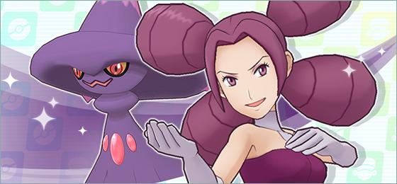Fantina y Mismagius llegan al reclutamiento de Pokémon Masters