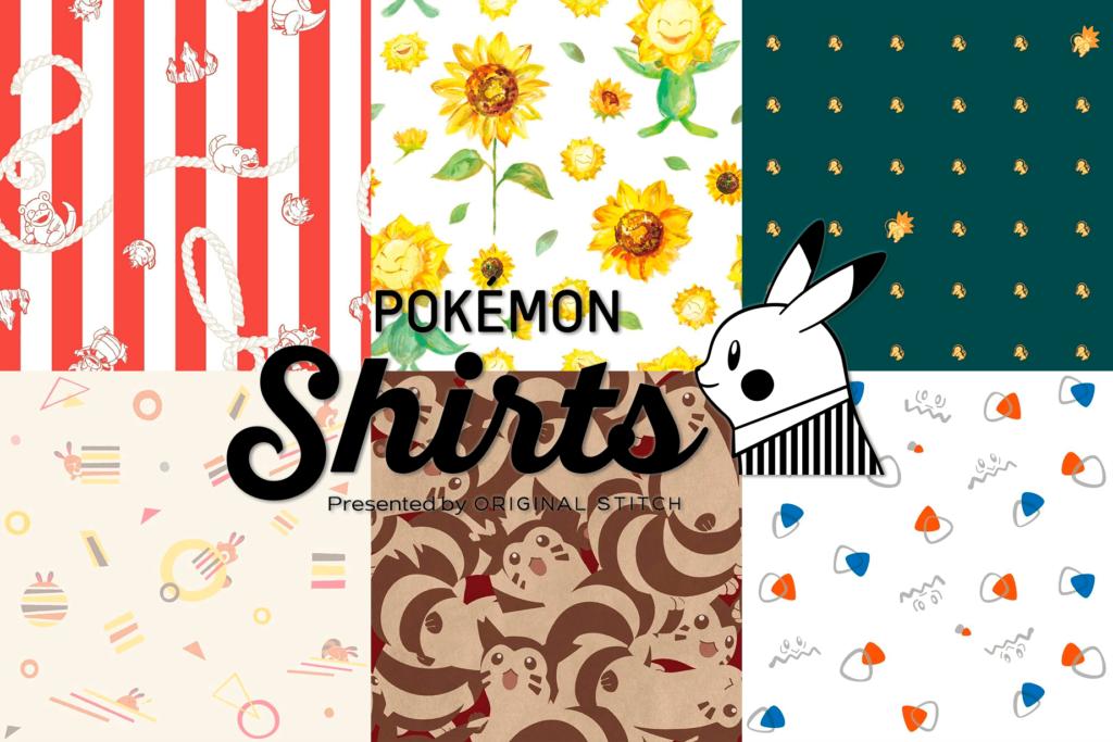 Pokémon Shirts muestra los diseños de las camisetas basadas en Pokémon de Johto