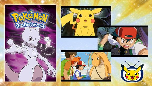 Disfruta de forma gratuita durante un tiempo limitado de Mewtwo vs. Mew en TV Pokémon