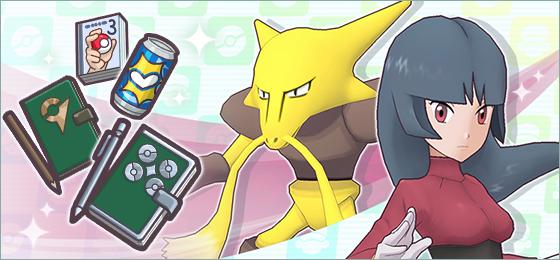 Llegan Sabrina y Alakazam a Pokémon Masters, además de otros eventos