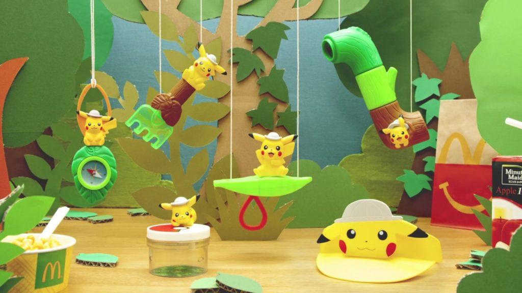 Los restaurantes McDonald's de Japón realizarán una colaboración con Pokémon Coco