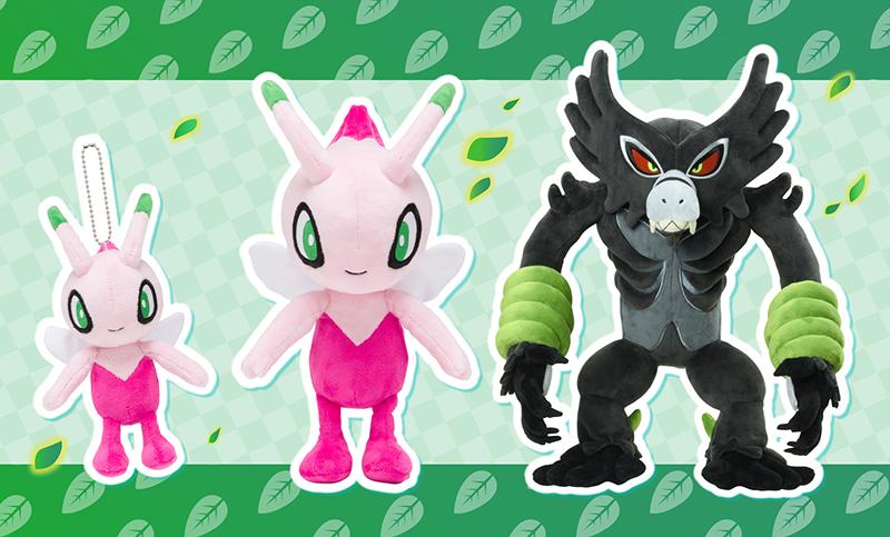 Anunciados nuevos peluches de los Pokémon Celebi variocolor y Zarude