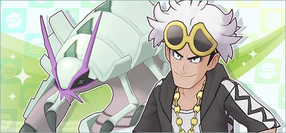 Novedades en Pokémon Masters relacionadas con los Pokémon de tipo Bicho