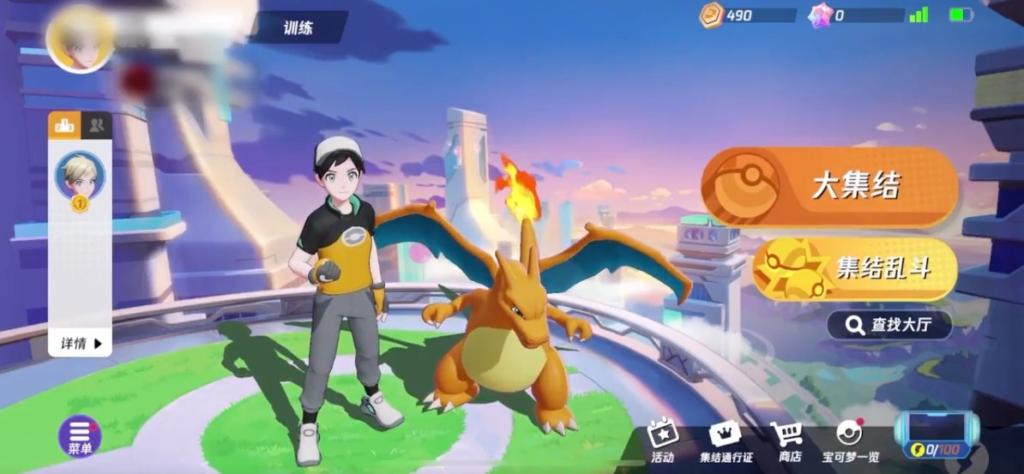 Nueva información e imágenes sobre Pokémon UNITE y posible fecha de lanzamiento