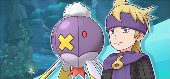 Morti y Drifblim llegan a Pokémon Masters con un reclutamiento destacado y un evento