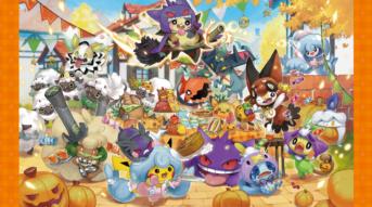pokémon center halloween 2020