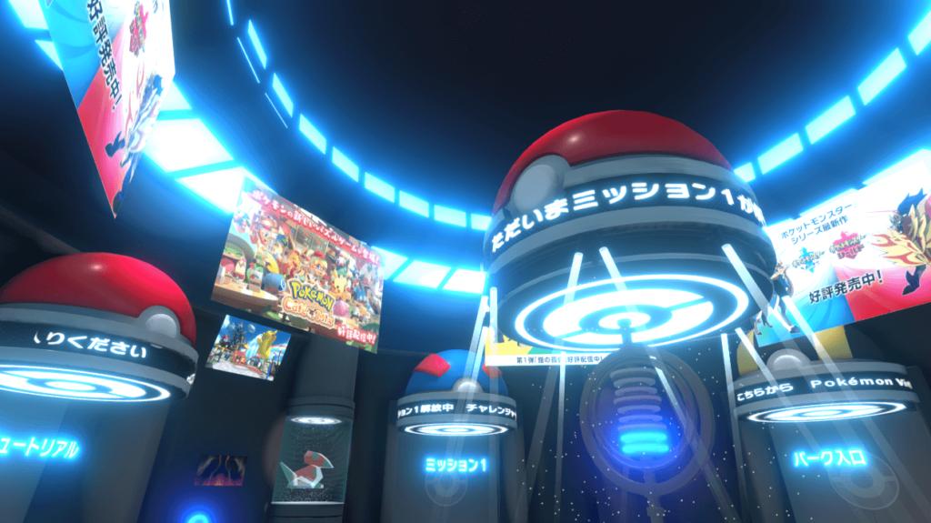 Anunciado el Pokémon Virtual Fest, un parque de atracciones en realidad virtual