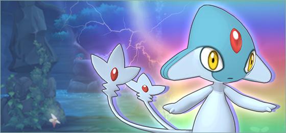 Azelf llega a los combates legendarios de Pokémon Masters EX