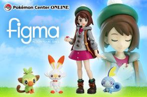 figma gloria figura pokémon 2021