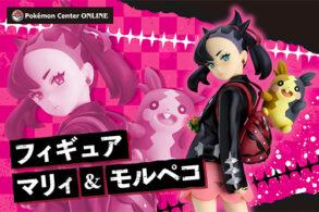 pokémon center online figura de roxy y morpeko