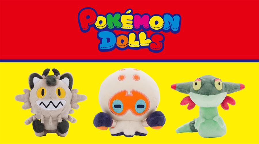 Anunciados tres nuevos peluches de Pokémon Dolls para Japón