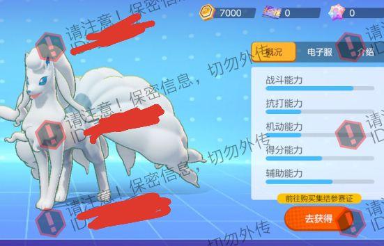 Nuevas capturas de pantalla de Pokémon UNITE con nuevos Pokémon jugables