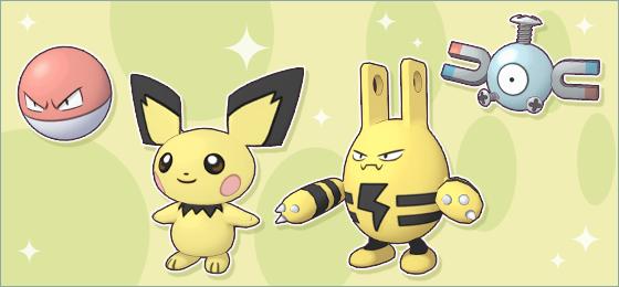 Los eventos de huevos tienen nuevos cambios en Pokémon Masters