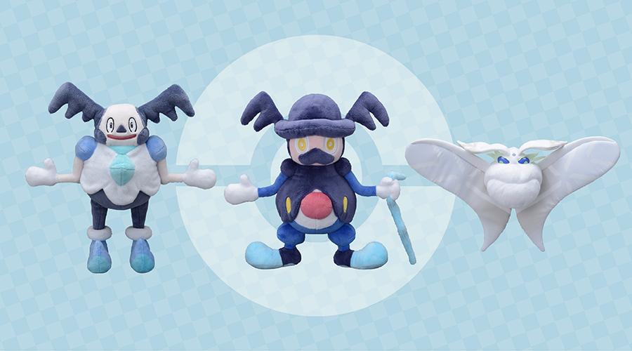 Novedades de Pokémon en Japón, nuevos premios, peluches y muchas cosas más anunciadas