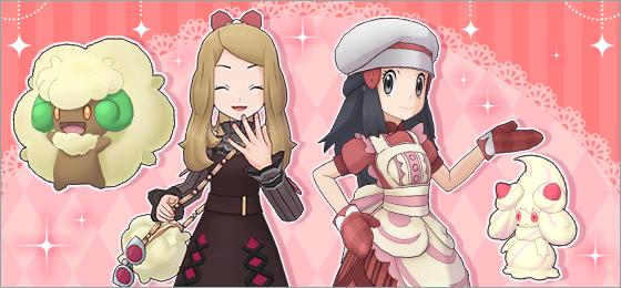"""Ya ha comenzado el evento """"Una dulce amistad"""" en Pokémon Masters EX"""