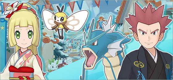 Lylia y Lance de año nuevo ya disponibles en Pokémon Masters