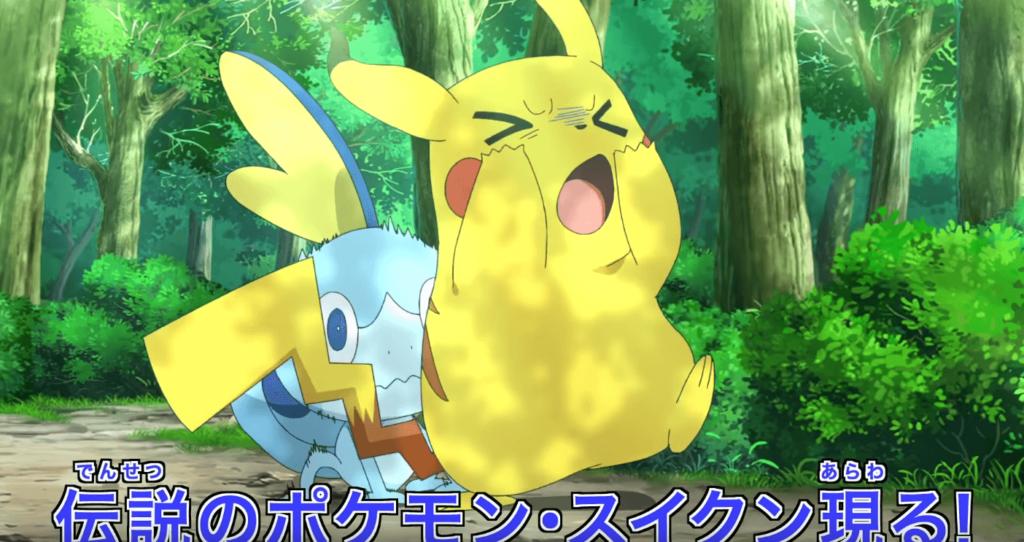 Goh podría capturar a un poderoso Pokémon en el siguiente episodio