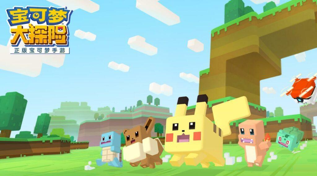 Pokémon Quest llegará a China y contará con algunas novedades respecto a su versión actual