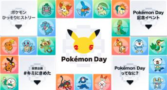 pokemon votaciones japon 2021