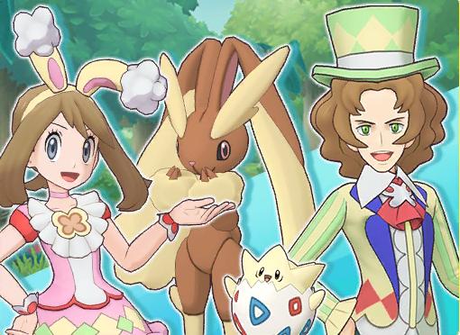 Nueva actualización de Pokémon Masters con contenido que llegará a lo largo de las próximas semanas