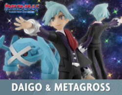 figura pokemon scale world maximo y metagross