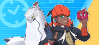 Evento Contrarreloj Eternos rivales, Pokémon Masters