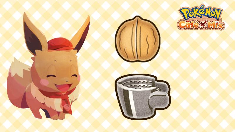 Regresa el evento de Slowpoke de Galar y llegan nuevas comandas a Pokémon Café Mix