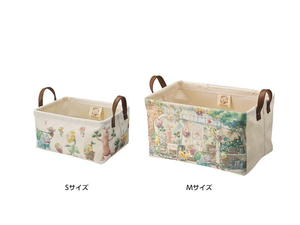 Caja de tela con diseño de la colección