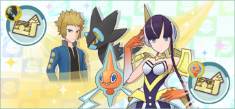 Reclutamiento Destacado de Camila y Lectro, Pokémon Masters