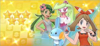 Reclutamiento especial en Pokémon Masters