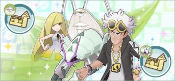 Samina y Guzmán, Pokémon Masters