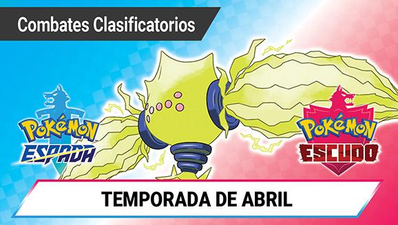 Comienza la temporada 17 de los combates clasificatorios de Pokémon Espada y Escudo