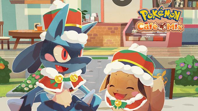 Disponibles nuevas comandas, Lucario Fetivo y lote Eevee Festivo en Pokémon Café Mix