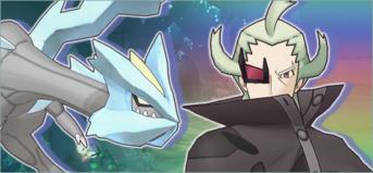 evento legendario de Ghechis y Kyurem, Pokémon Masters (3)