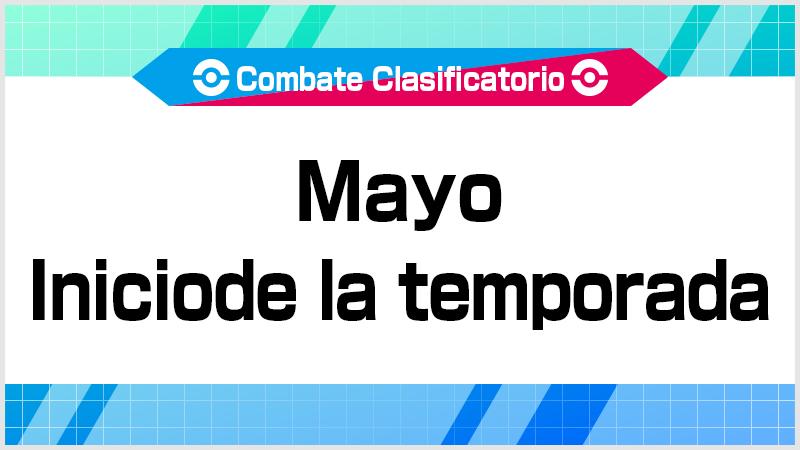 Comienzan los combates clasificatorios de mayo en Pokémon Espada y Escudo
