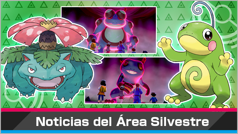 Nuevo evento de Incursiones Dinamax con Pokémon rana en Pokémon Espada y Escudo