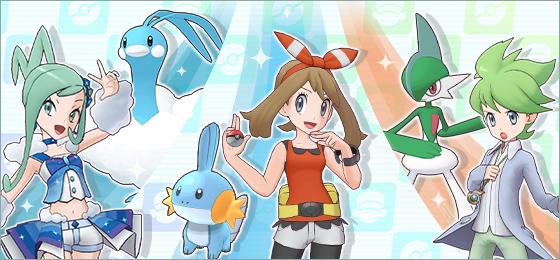 Nuevo reclutamiento de compis exclusivos de Hoenn y evento de alta dificultad en Pokémon Masters