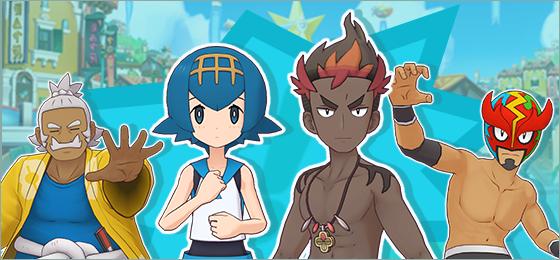 Nuevo evento solitario y reclutamiento destacado de Nereida en Pokémon Masters