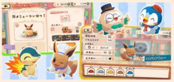 Pokémon Café Mix avance de la actualización de otoño