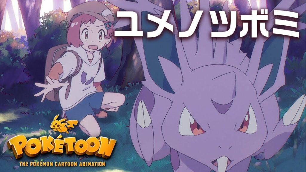 Pokétoon ha publicado una nueva animación en el canal de Pokémon Kids