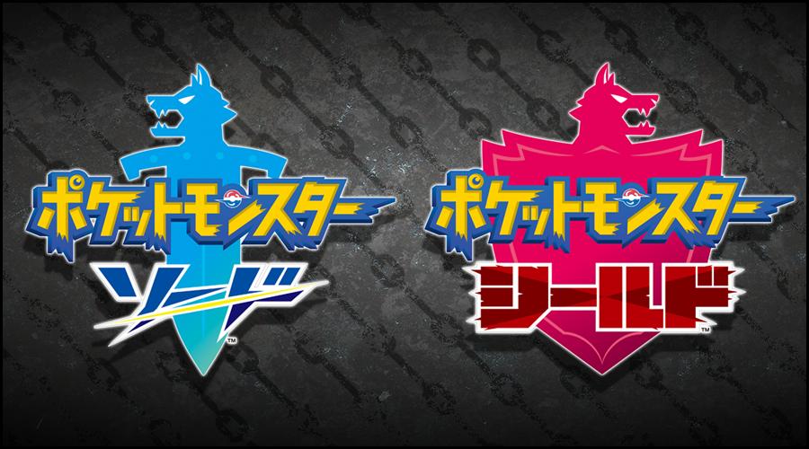 Pokémon Global Exhibition – Un torneo invitacional en octubre de 2021